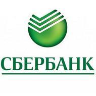 банк СБЕРБАНК РОССИИ жк большая российская ипотека
